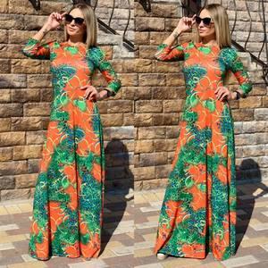 Платье длинное нарядное Ц6515