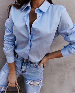 Рубашка белая А47203