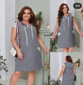 Платье короткое летнее А48192