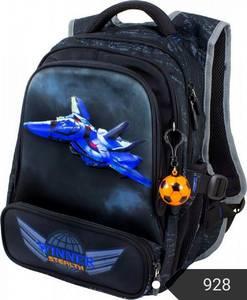 Рюкзак Ц9955