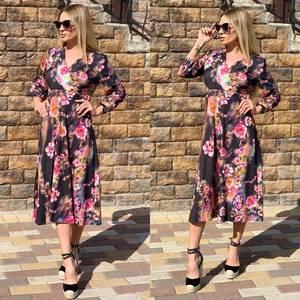 Платье длинное нарядное Ц6517