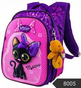 Рюкзак Ц9956