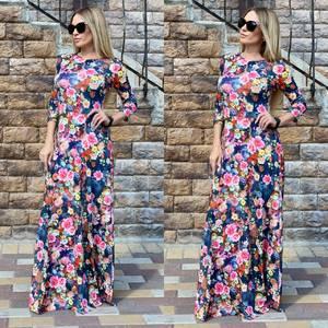 Платье длинное нарядное Ц6518