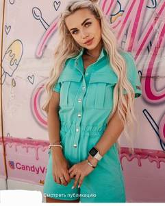 Пижама А44406