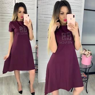 Платье короткое летнее Ц5573