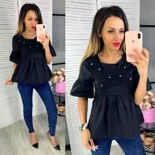 Блуза Ц5577