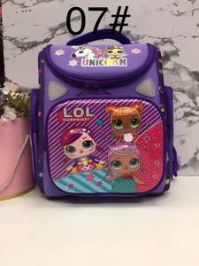 Рюкзак Ц9982