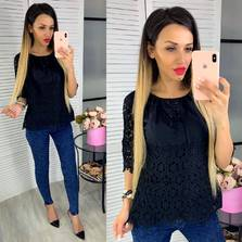 Блуза Ц5581
