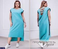 Платье Ч5090