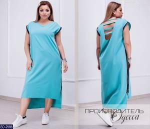 Платье короткое летнее Ч5090