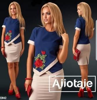 Костюм модный Ц9878