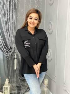 Пижама А44405