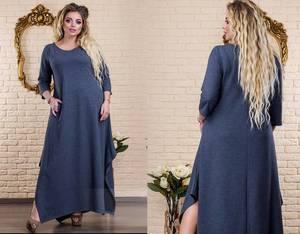 Платье длинное синее однотонное Х5871