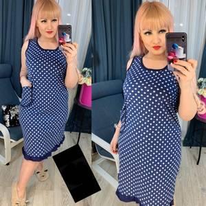 Платье Я4258