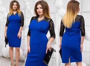 Платье короткое нарядное синее Ф5903