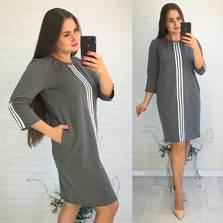 Платье Ф3605