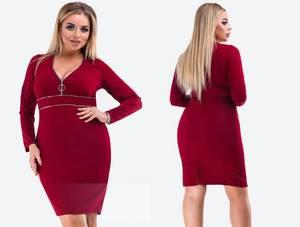 Платье короткое нарядное красное Ф5084