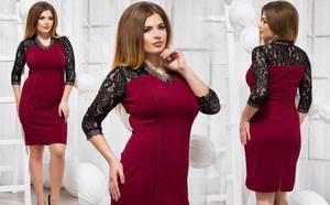 Платье короткое нарядное красное Ф5904