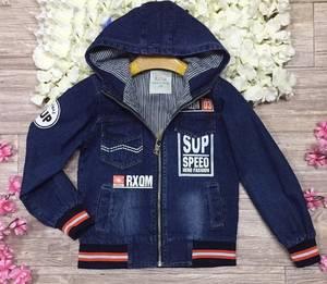 Джинсовая куртка Я3003