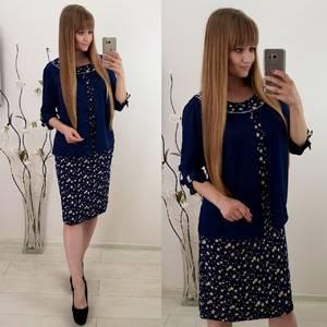 Платье короткое с принтом Ф1454