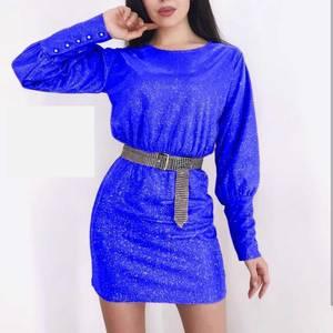 Платье короткое нарядное А59650