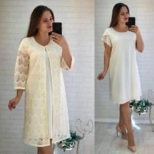 Платье Двойка Ф5530