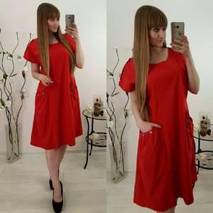 Платье короткое с коротким рукавом однотонное Ф1467