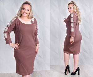 Платье короткое нарядное деловое Ф5550