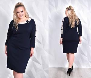 Платье короткое нарядное деловое Ф5552