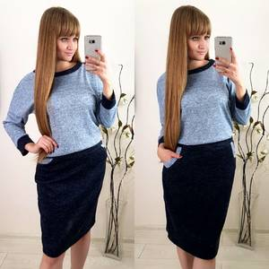 Костюм юбочный модный Ф3609