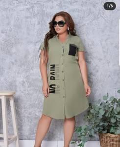 Платье короткое с коротким рукавом А48200