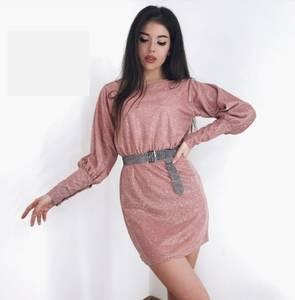 Платье короткое нарядное А59652