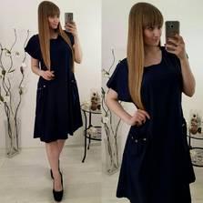 Платье Ф1468