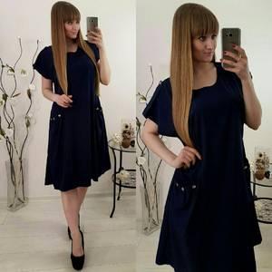 Платье короткое с коротким рукавом однотонное Ф1468