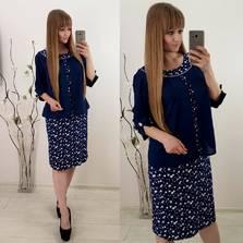 Платье Ф1457