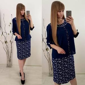 Платье короткое с принтом Ф1457