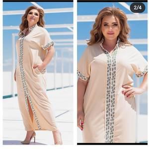 Платье длинное с коротким рукавом А48202