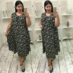 Платье длинное с коротким рукавом с принтом Ф1472