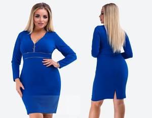 Платье короткое нарядное синее Ф5083