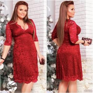 Платье короткое с коротким рукавом нарядное Ш9211