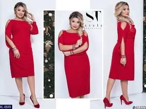 Платье короткое нарядное красное Ф8469
