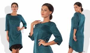 Платье короткое нарядное с рукавом 3/4 Х0180