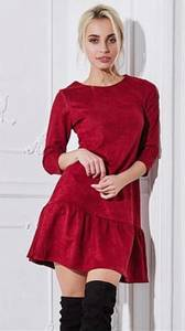 Платье короткое нарядное с рукавом 3/4 Х0183