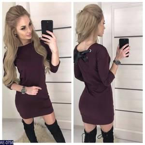 Платье короткое с рукавом 3/4 современное Ф8782