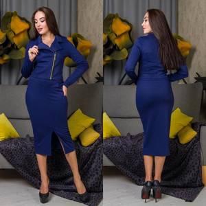 Костюм модный c юбкой синий Ф6820