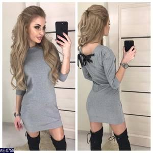 Платье короткое нарядное современное Ф8781