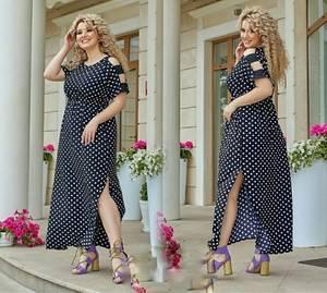 Платье длинное летнее А35251