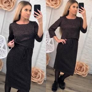 Платье короткое повседневное с рукавом 3/4 Ф2875