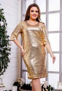 Платье короткое нарядное однотонное Ф8475