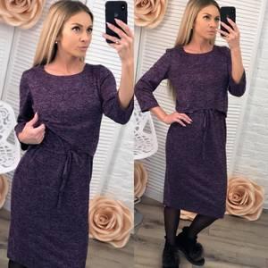 Платье короткое повседневное с рукавом 3/4 Ф2876